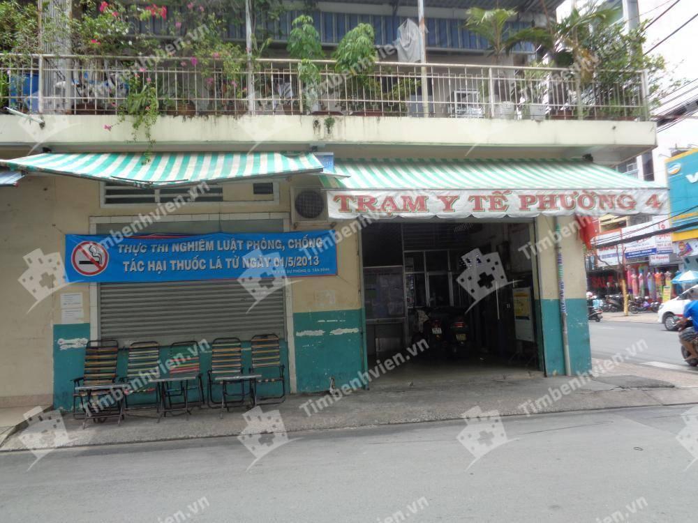 Trạm Y Tế Phường 4 Quận Tân Bình - Cổng chính