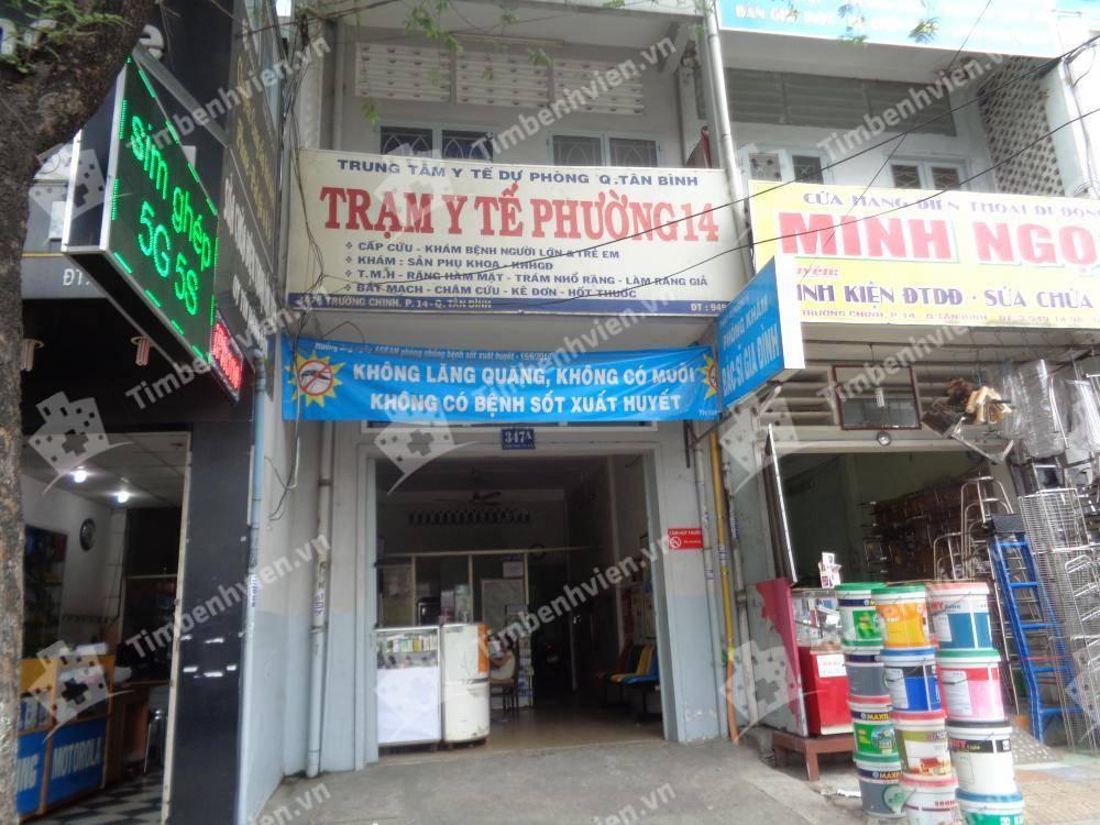 Trạm Y Tế Phường 14 Quận Tân Bình - Cổng chính