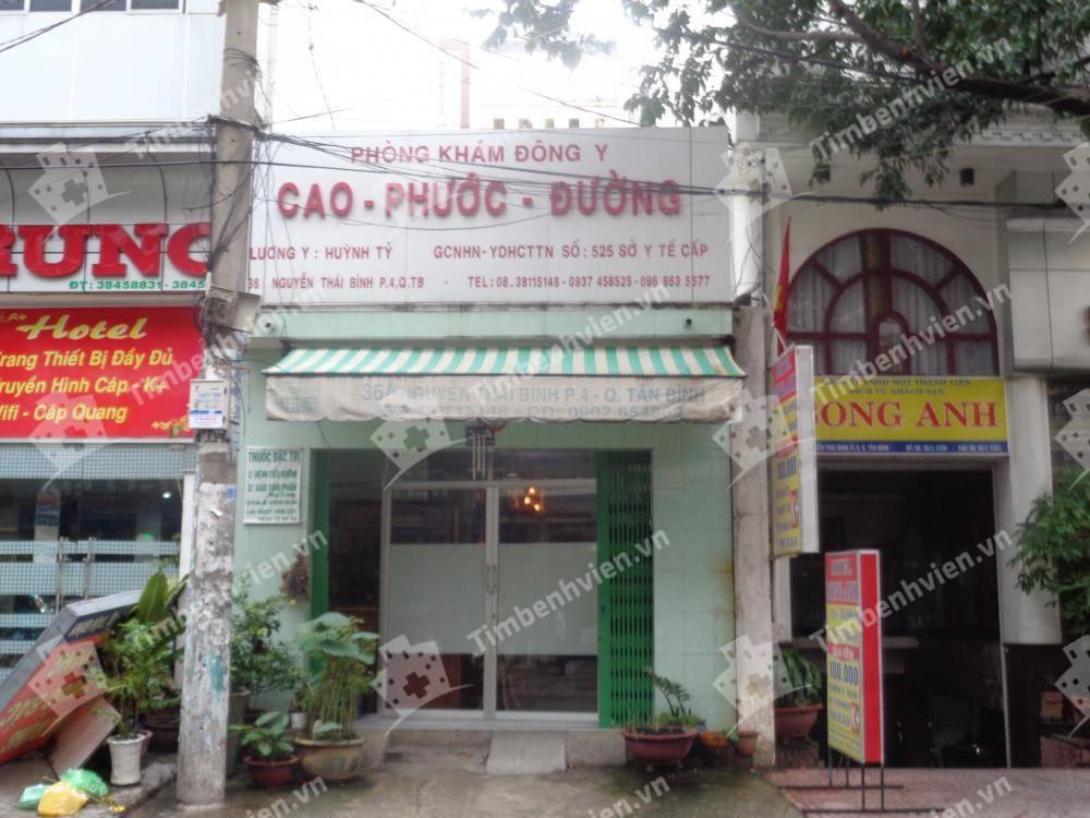 Phòng Khám Đông Y Cao Phước Đường - Cổng chính