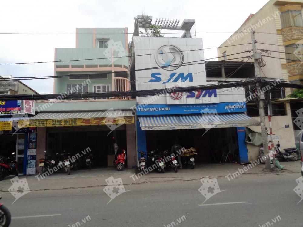 Nha Khoa BS. Tạ Thị Hoàng Oanh
