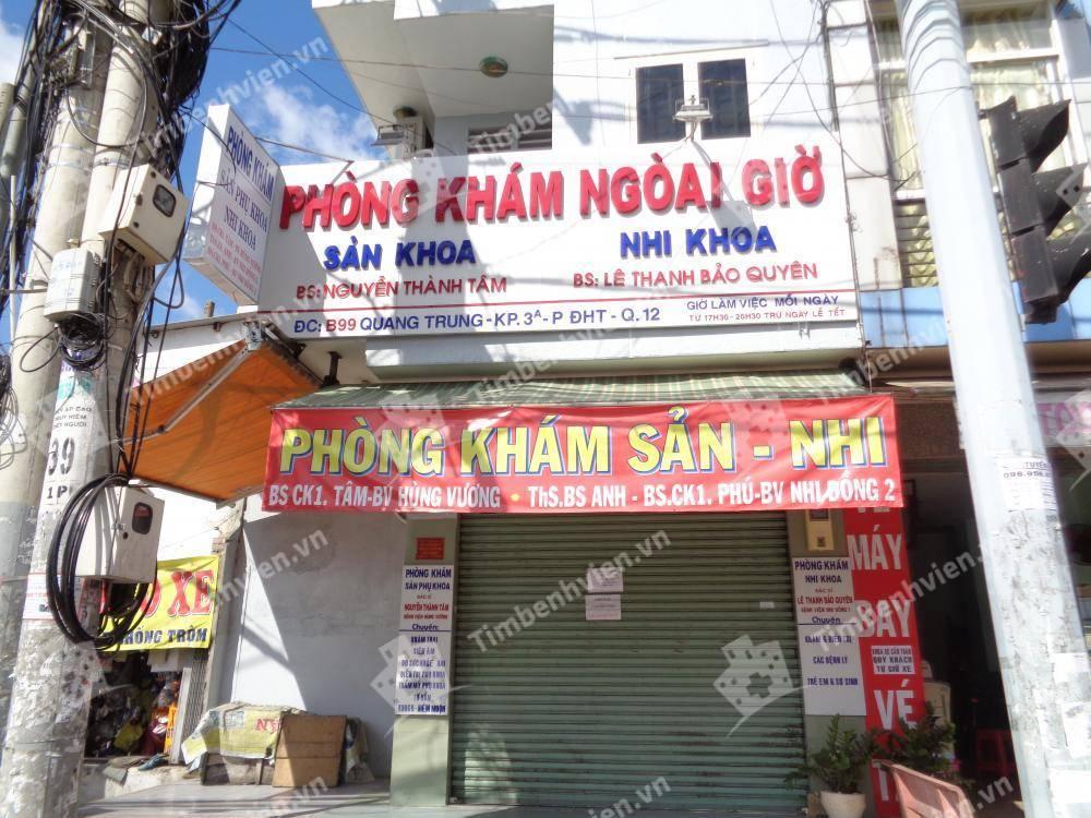 Phòng Khám Chuyên Khoa Sản & Nhi khoa - BS. Nguyễn Thành Tâm & BS. Lê Thanh Bảo Quyên