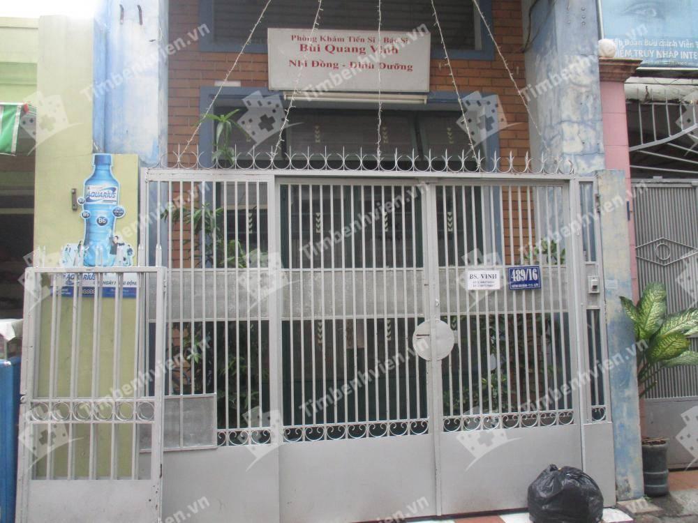 Phòng khám chuyên khoa Nhi - BS. Bùi Quang Vinh - Cổng chính