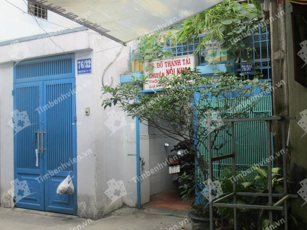 Phòng Khám Chuyên Khoa Nội Tổng Hợp - BS. Đỗ Thành Tài - Cổng chính