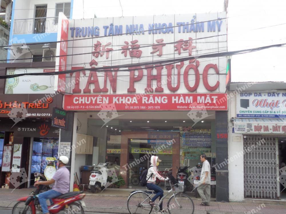 Nha Khoa thẩm mỹ Tân Phước