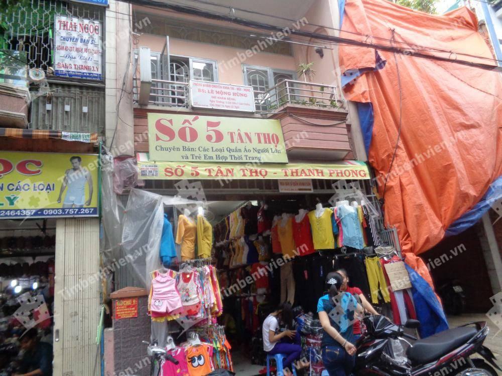 Phòng Khám Tai Mũi Họng - BS Lê Mộng Hùng - Cổng chính