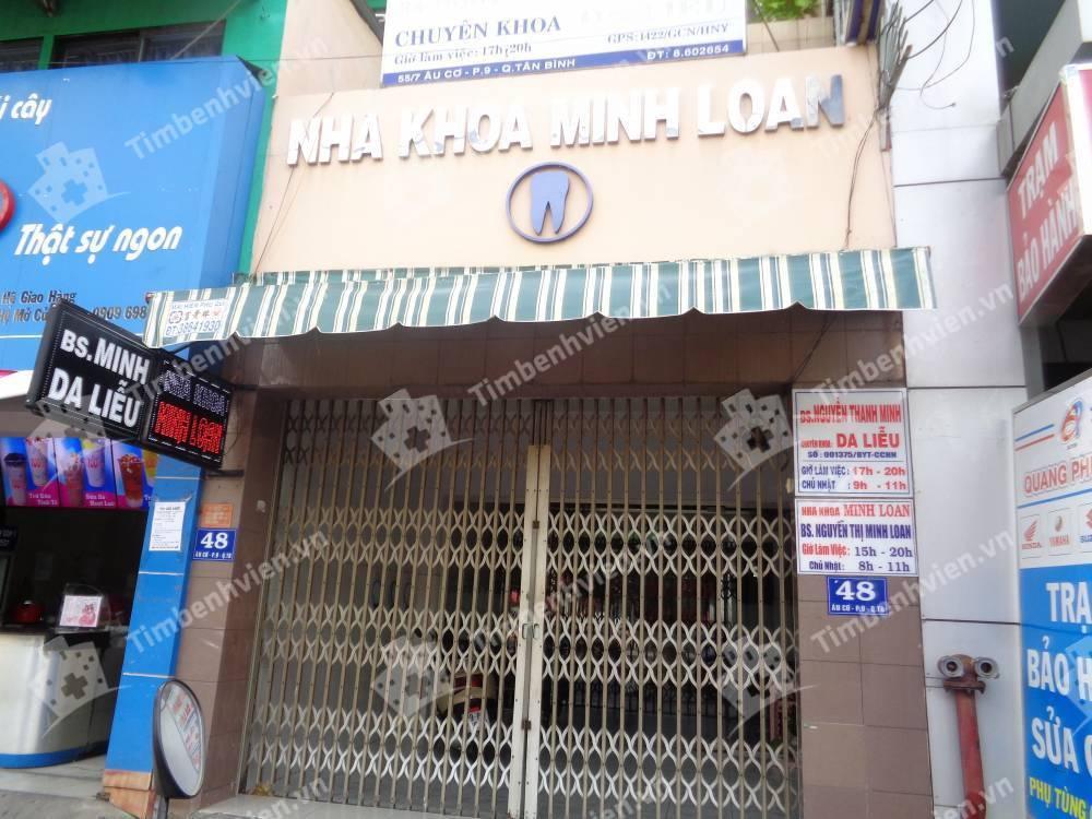 Nha Khoa Minh Loan - Cổng chính