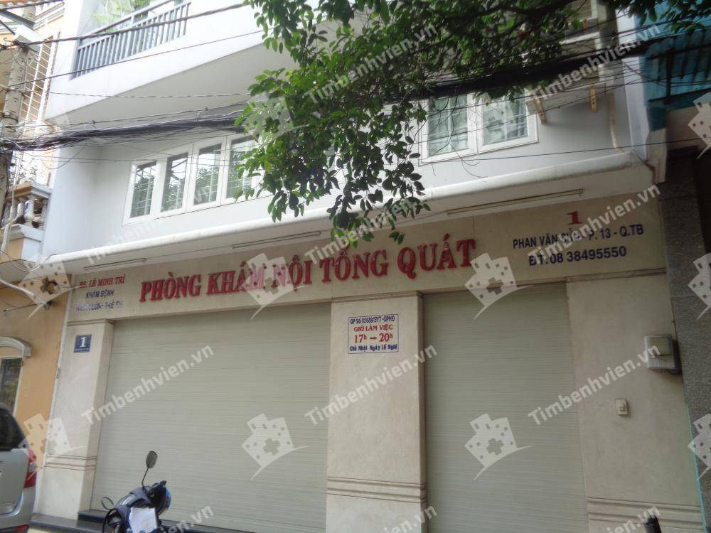 Phòng khám Nội Tổng Quát - BS Lê Minh Trí - Cổng chính