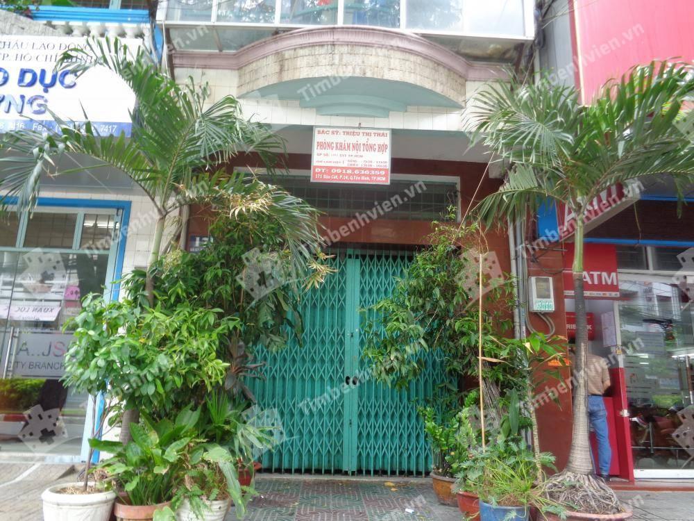 Phòng khám Nội Tổng Hợp - BS Triệu Thị Thái - Cổng chính