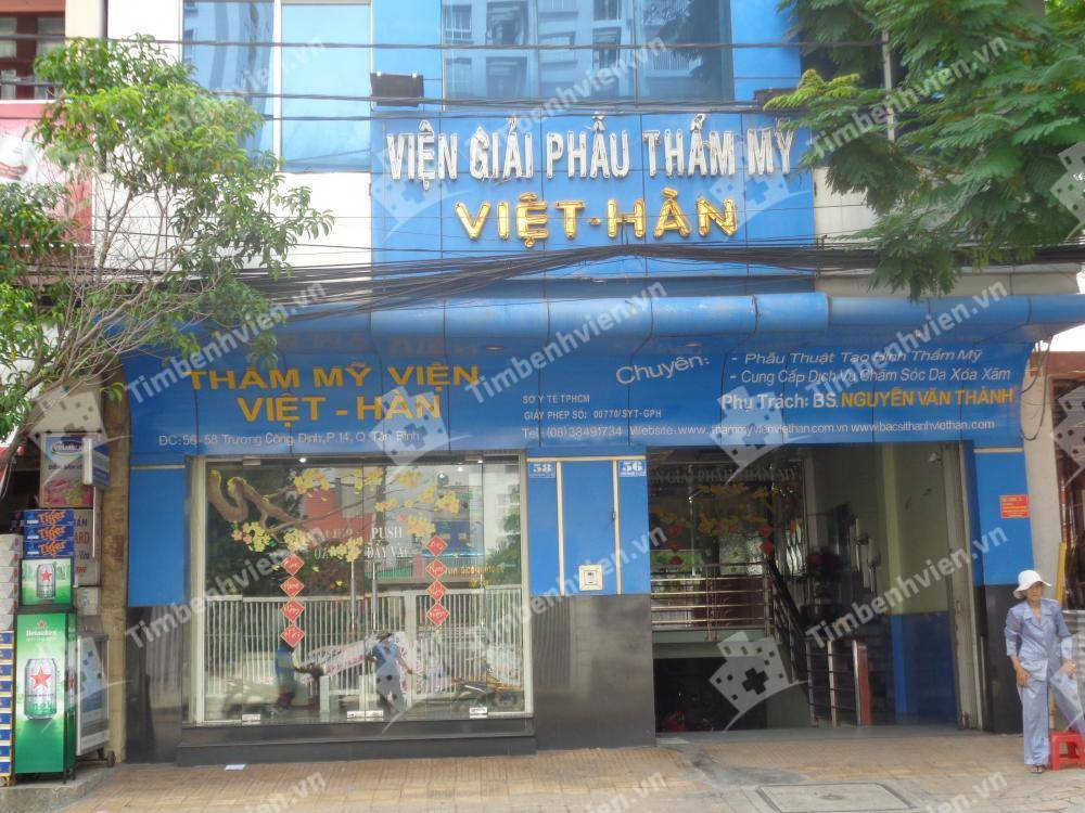 Viện Giải Phẫu Thẩm Mỹ Việt Hàn - Cổng chính