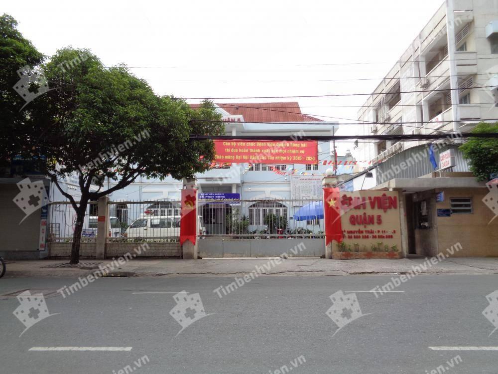 Bệnh viện Quận 5 - Cổng chính