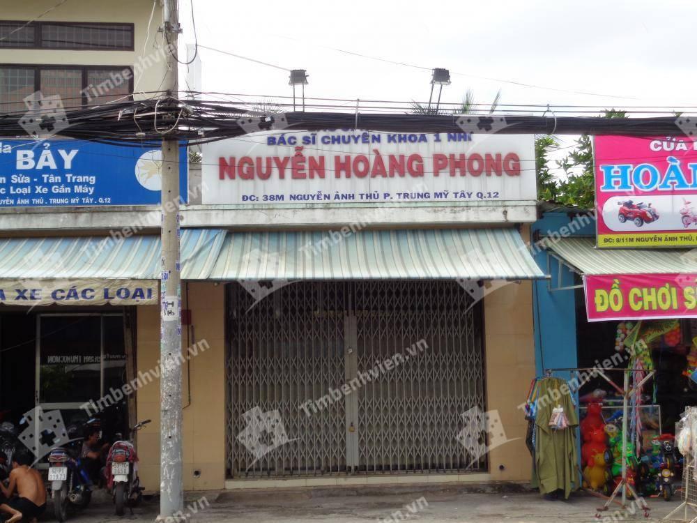 Phòng khám chuyên khoa Nhi - BS. Nguyễn Hoàng Phong - Cổng chính