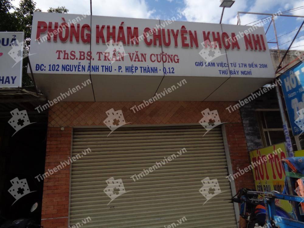 Phòng khám chuyên khoa Nhi - BS. Trần Văn Cường