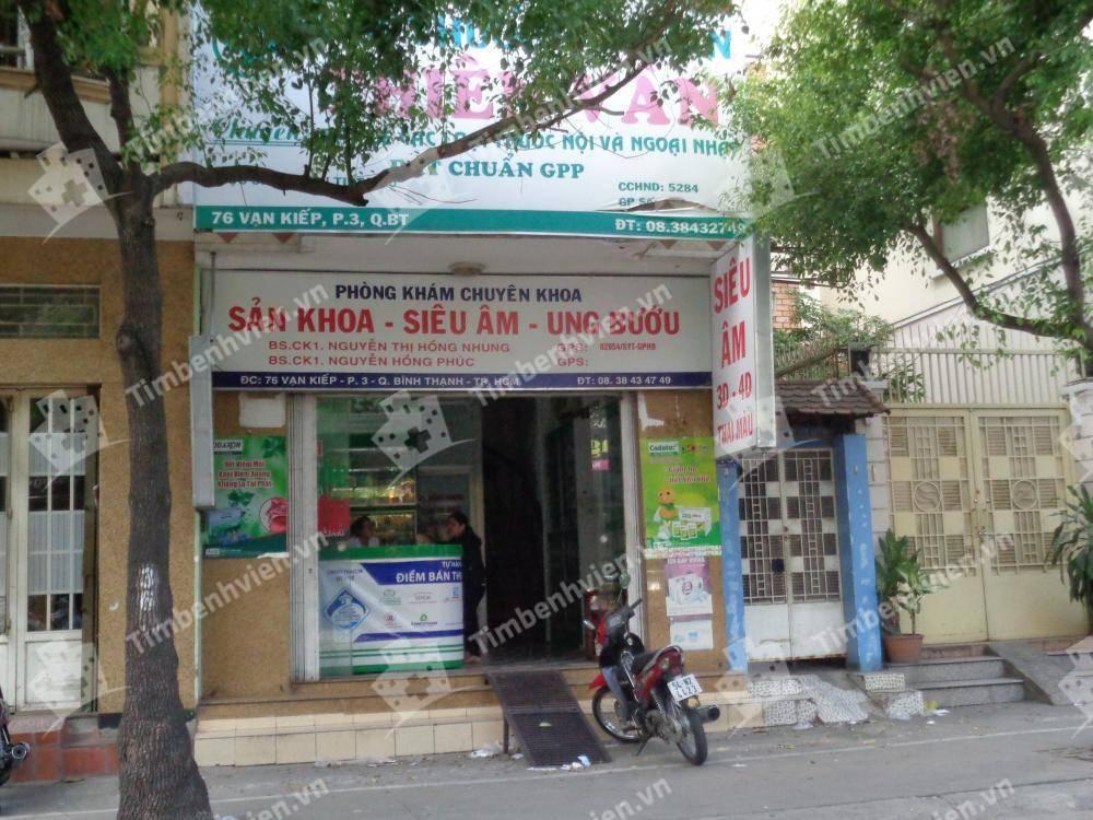 Phòng Khám Chuyên Khoa Sản - BS. Nhung & BS. Phúc