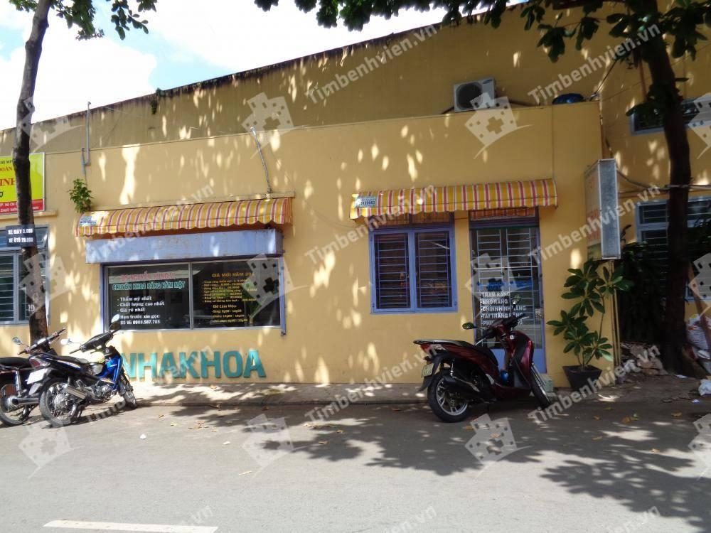 Phòng khám chuyên khoa Răng hàm mặt - BS. Nguyễn Hùng Vỹ