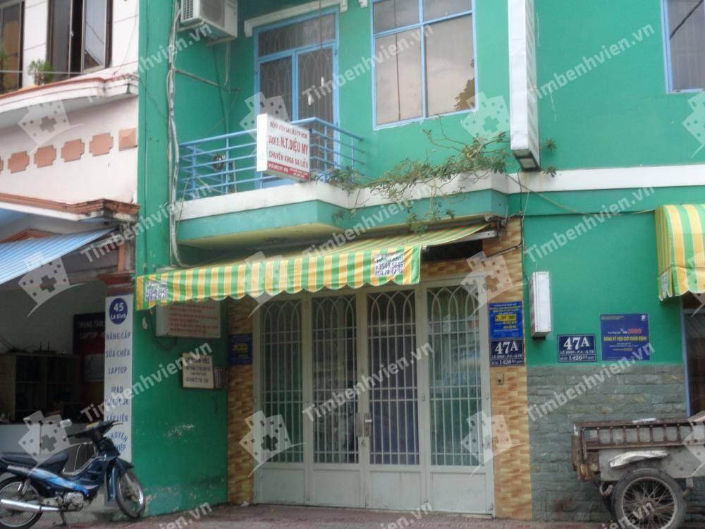 Phòng khám Da liễu - BS Nguyễn Thị Diệu My - Cổng chính