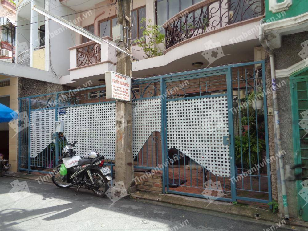 Phòng khám Răng hàm mặt - Nha sĩ Nguyễn Thanh Thảo - Cổng chính