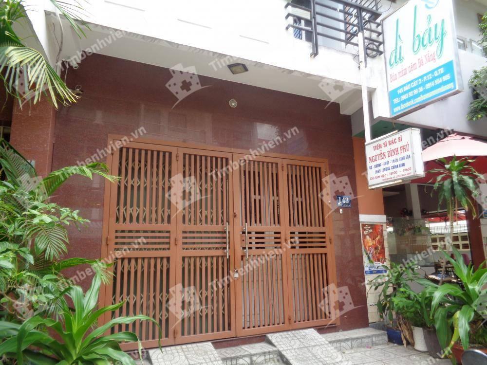 Phòng khám Chấn thương chỉnh hình - TS BS Nguyễn Đình Phú - Cổng chính