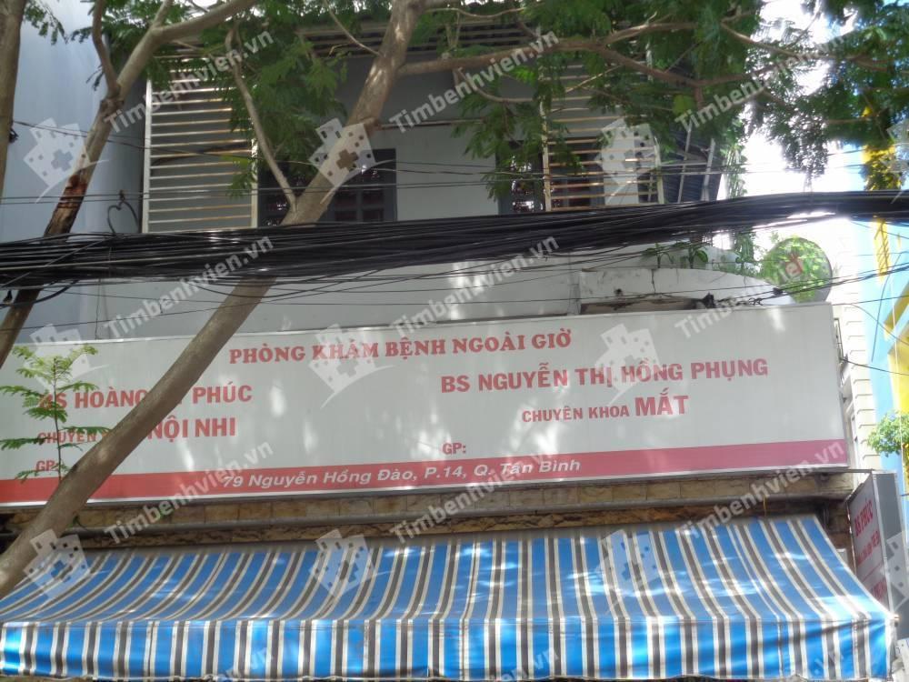 Phòng khám BS Phượng chuyên khoa Mắt - BS Phúc chuyên khoa Nội nhi