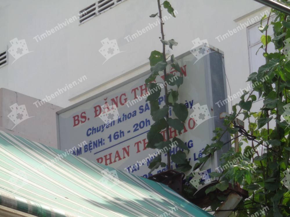 Phòng Khám Tai Mũi Họng BS Thảo - Sản Khoa BS Yến