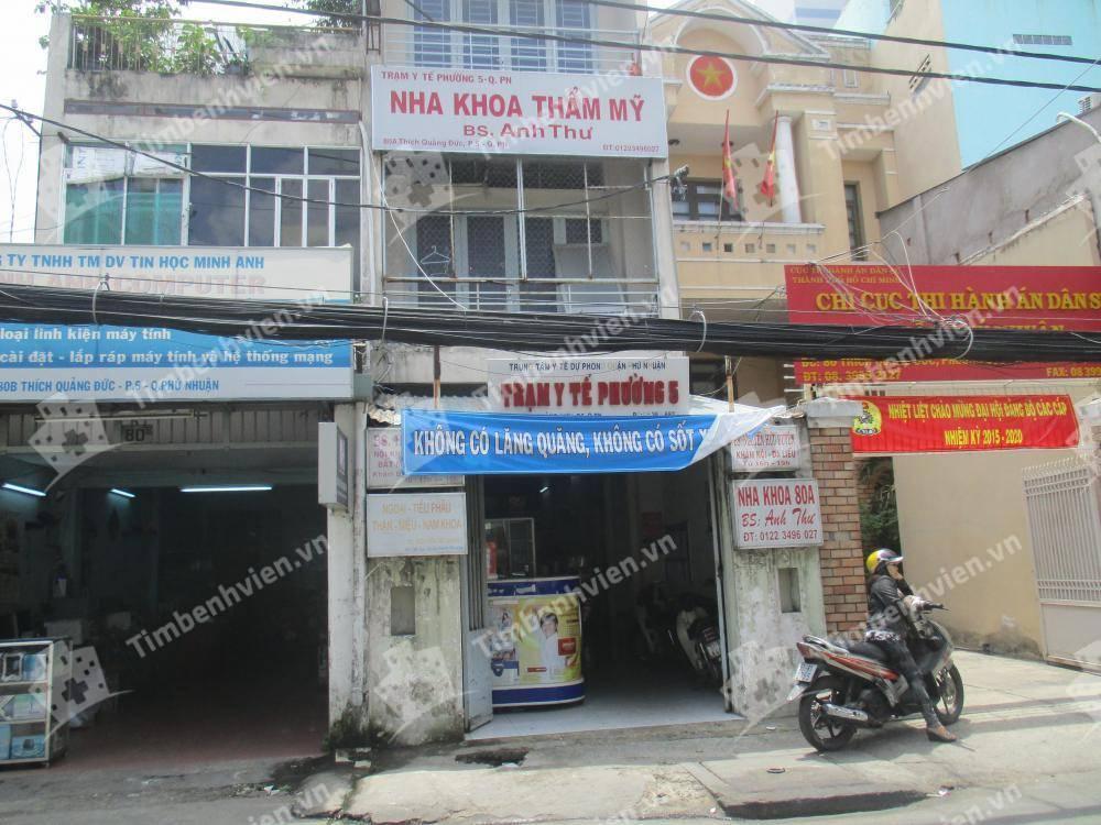 Trạm Y Tế Phường 5 Quận Phú Nhuận - Cổng chính