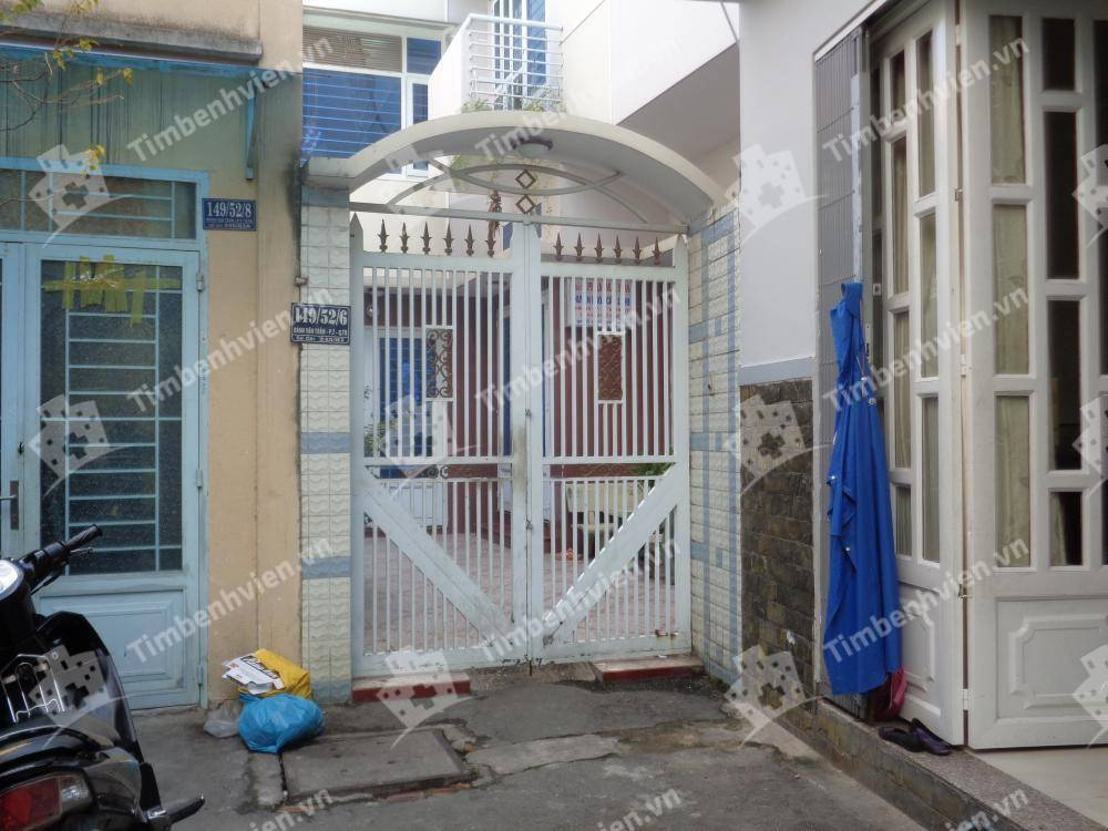 Phòng khám chuyên khoa Nhi - BS Phạm Mai Hoa - Cổng chính