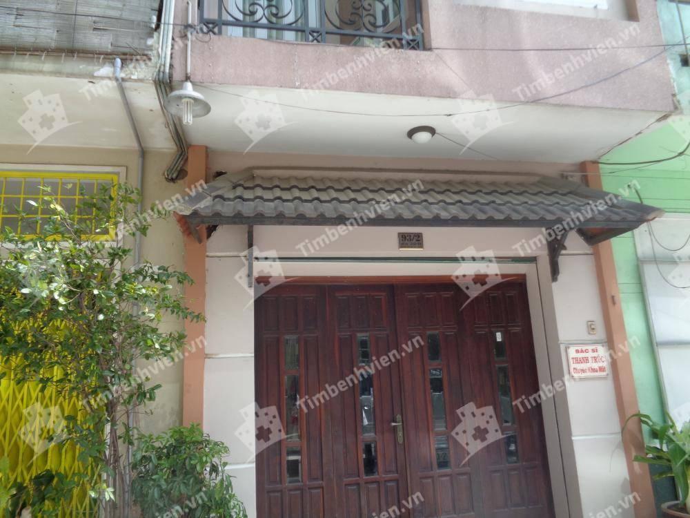 Phòng Khám Chuyên Khoa Mắt - BS Thanh Trúc - Cổng chính