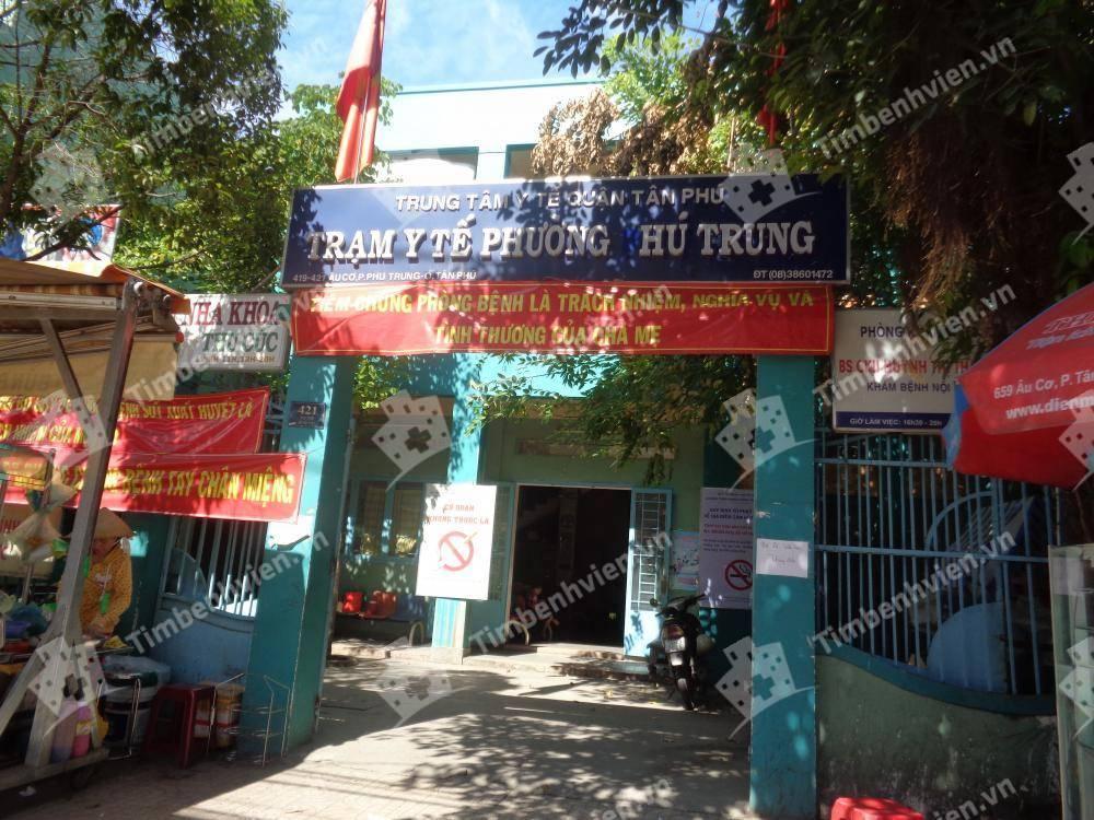 Trạm Y Tế Phường Phú Trung Quận Tân Phú - Cổng chính