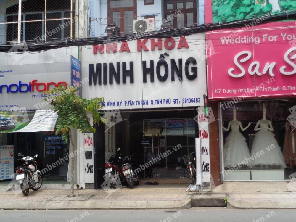Nha khoa Minh Hồng