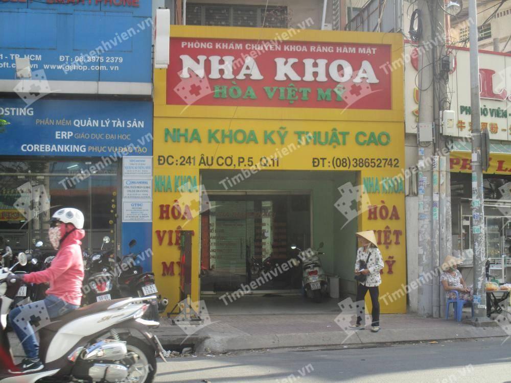 Nha Khoa Hoa Việt Mỹ 1 - Cổng chính