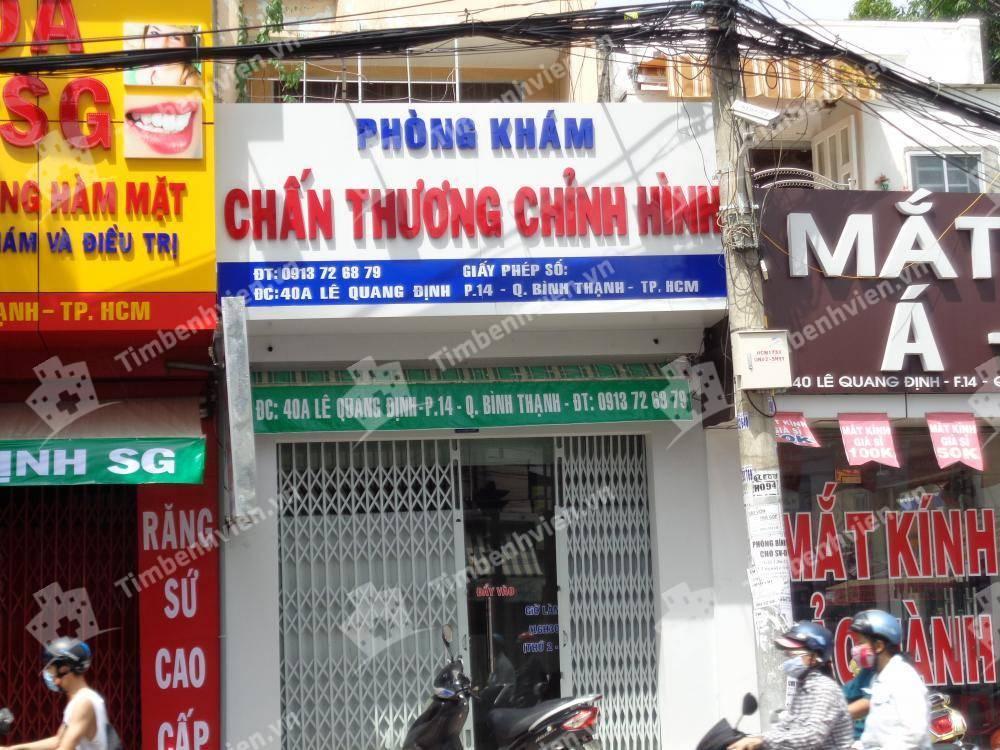 Phòng khám chuyên khoa Chấn thương chỉnh hình - BS. Phạm Thanh Tân - Cổng chính