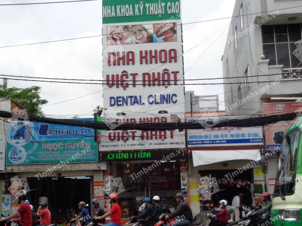 Nha khoa Việt Nhật - Cổng chính