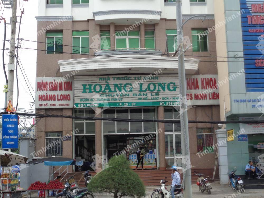 Phòng khám đa khoa Hoàng Long - Cổng chính