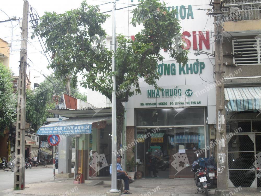 Phòng Khám Việt Sin - Cổng chính
