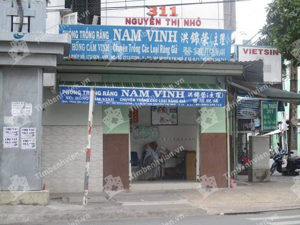 Phòng răng Nam Vinh - Cổng chính