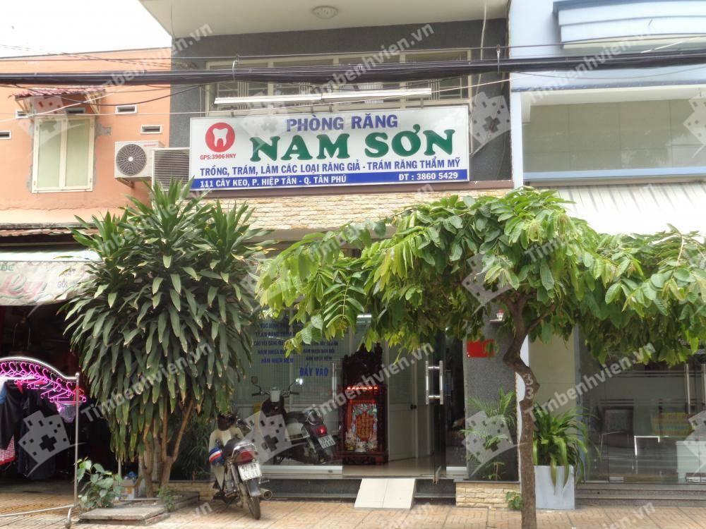 Phòng Răng Nam Sơn - Cổng chính