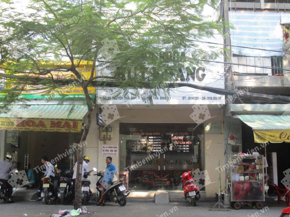Nha Khoa Huy Khang - Cổng chính