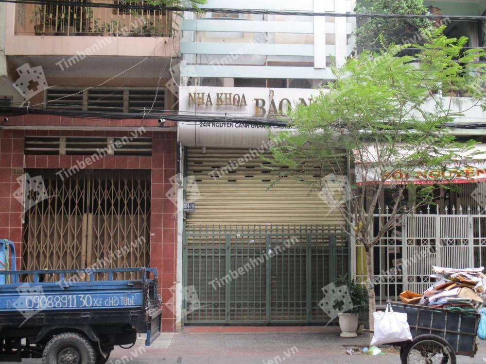 Nha khoa Bảo Ngọc cơ sở 1 - Cổng chính
