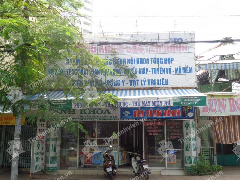 Phòng Khám Đa Khoa Tân Hương