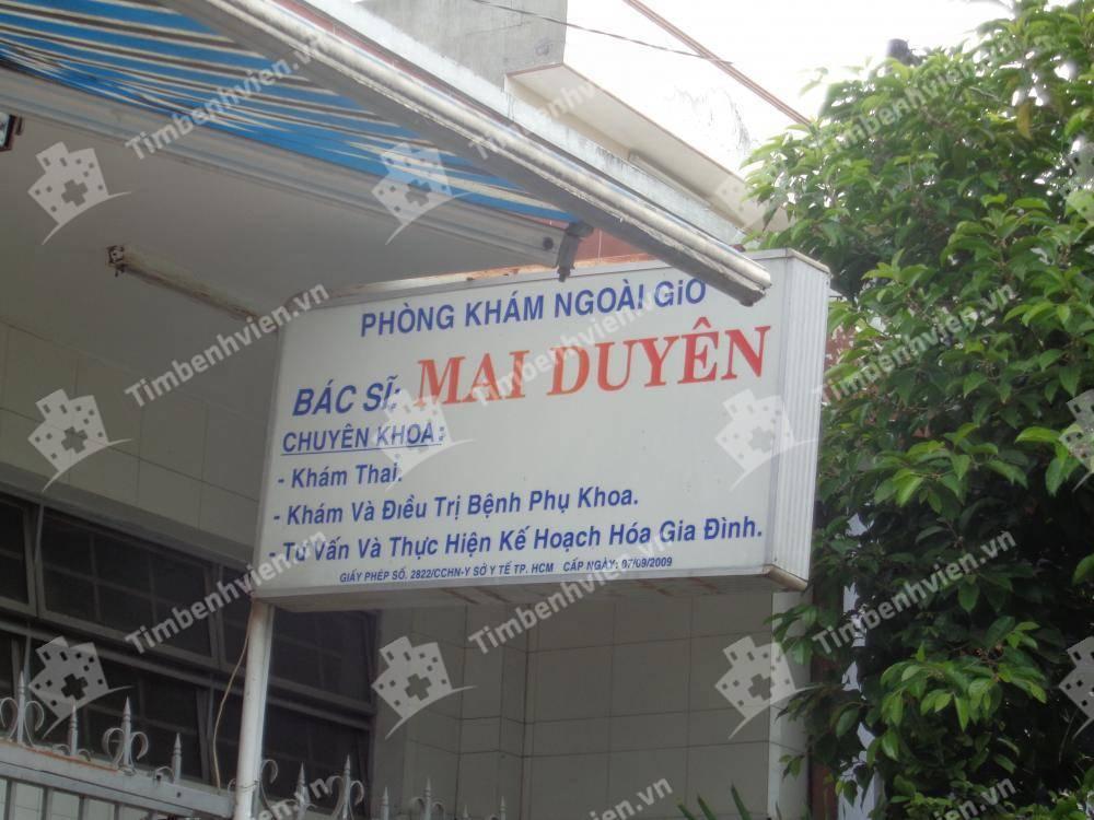 Nhà bảo sanh Thanh Bình