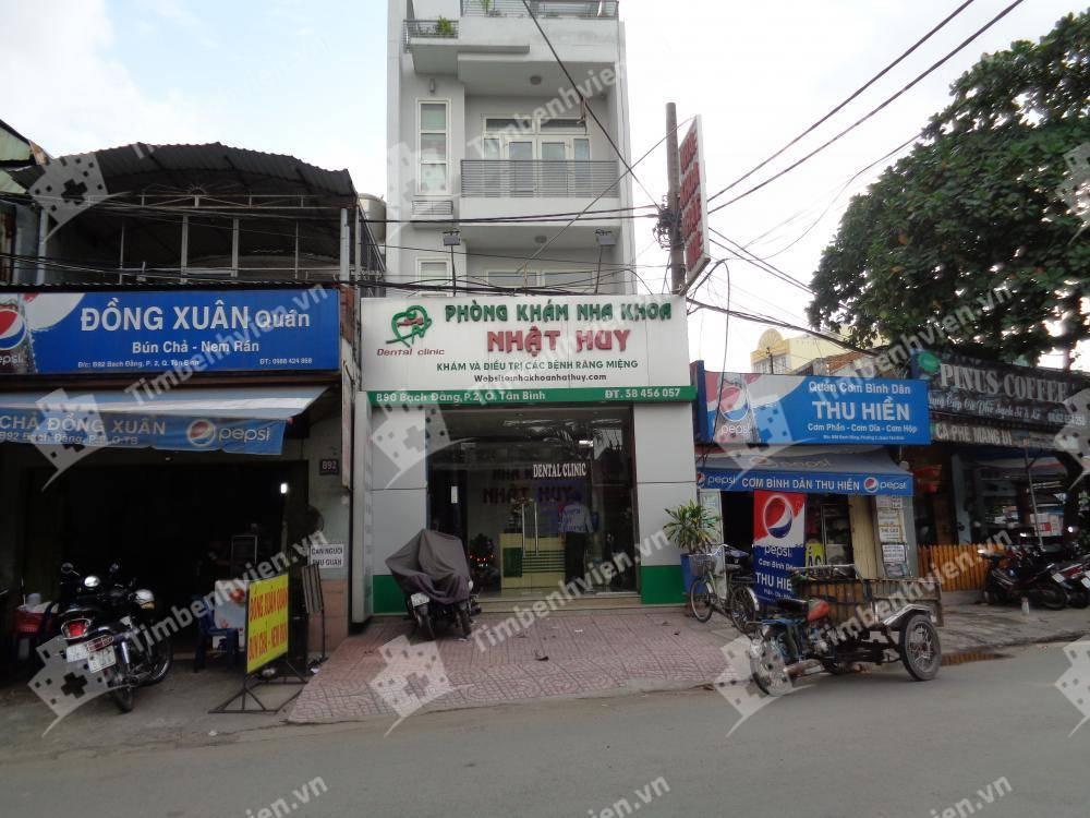 Phòng khám nha khoa Nhật Huy - Cổng chính