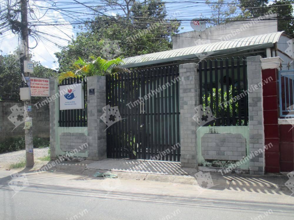Phòng Khám Nội tổng quát - BS. Phạm Văn Luyện - Cổng chính