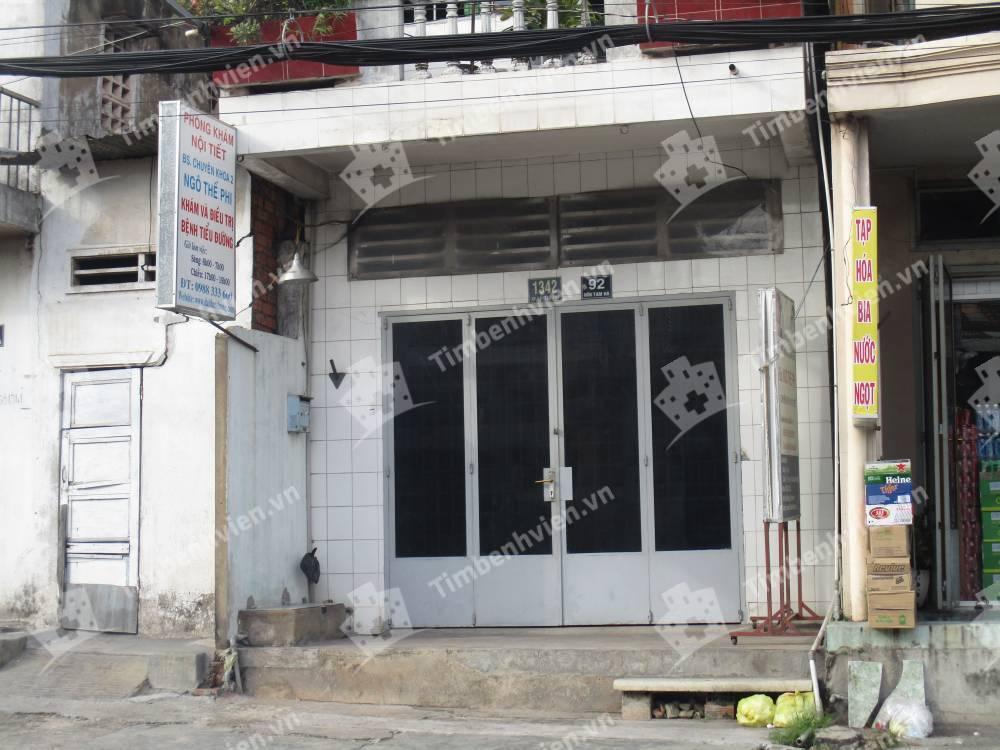 Phòng khám chuyên khoa Nội tiết - BS. Ngô Thế Phi - Cổng chính