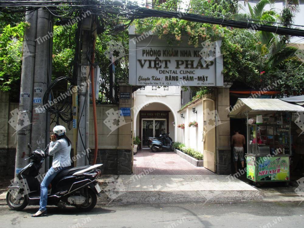 Nha Khoa Việt Pháp - Cổng chính