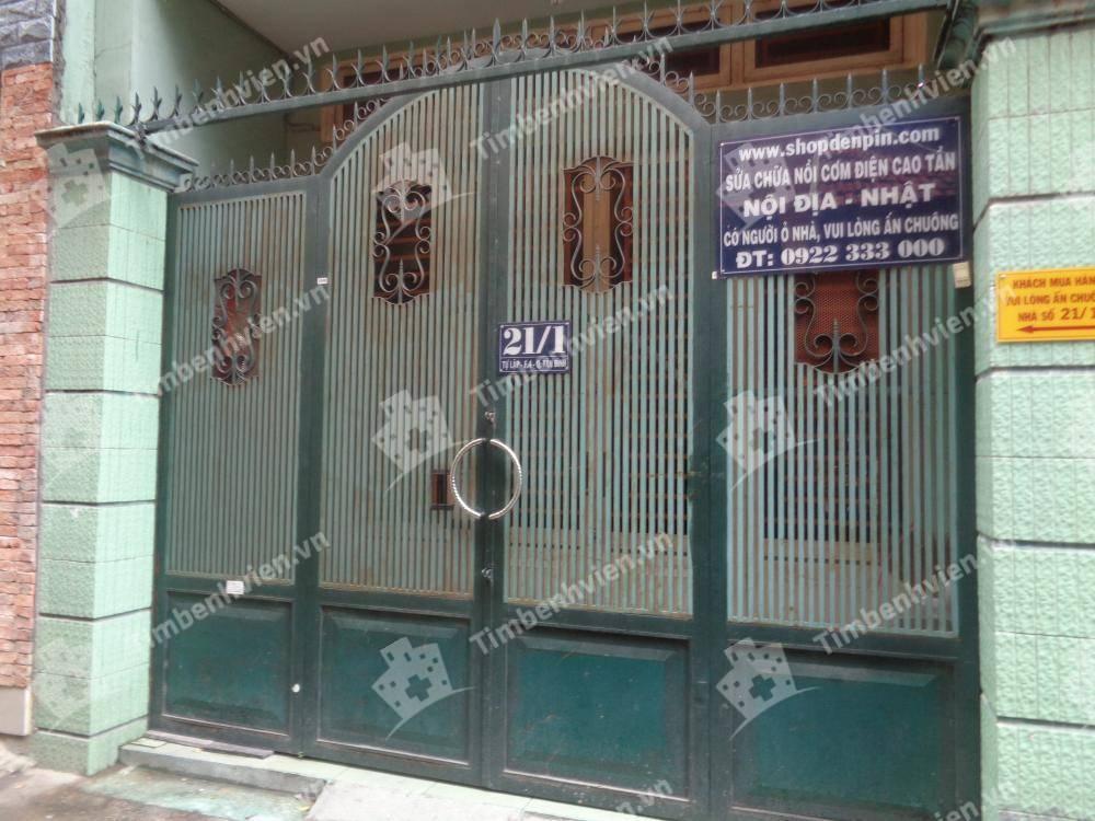 Phòng Khám Nội Khoa - BS Trần Văn Hội - Cổng chính