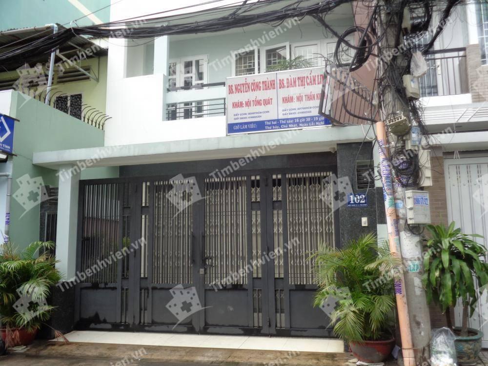 Phòng Khám Nội Tổng Quát BS Công Thành - Nội Thần Kinh BS Cẩm Linh - Cổng chính
