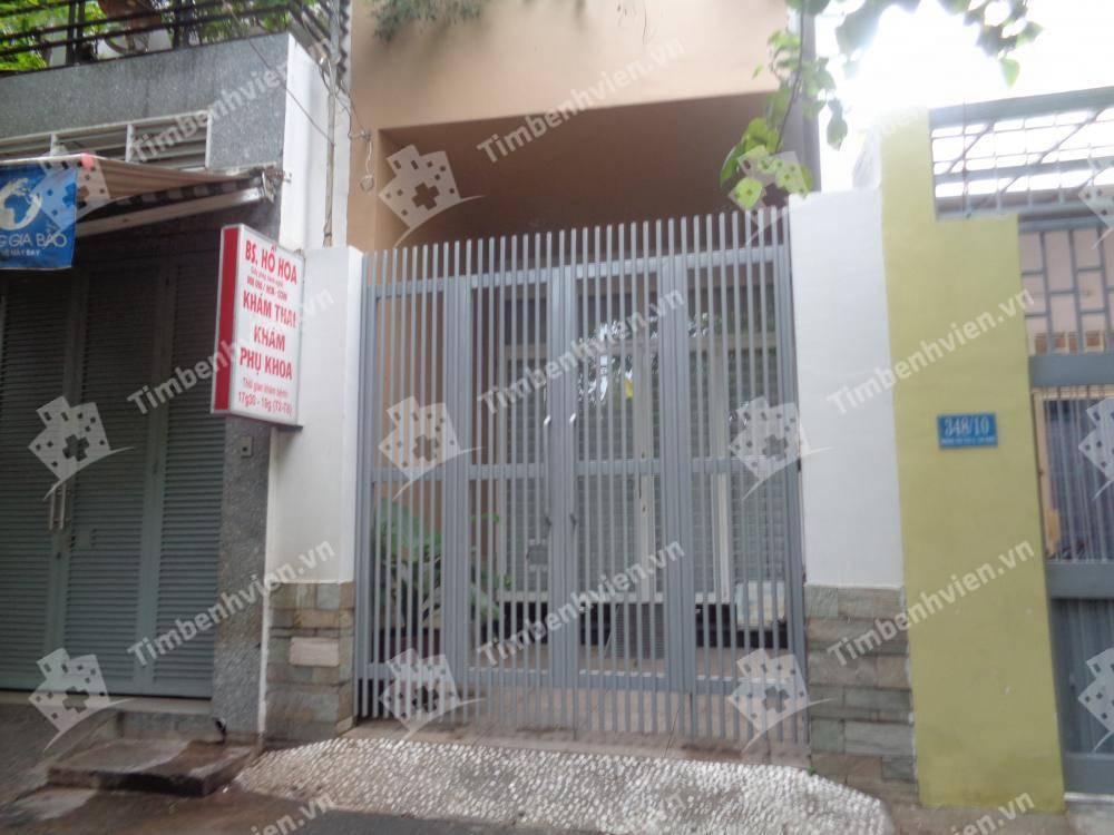 Phòng khám Sản phụ khoa - BS Hồ Hoa - Cổng chính