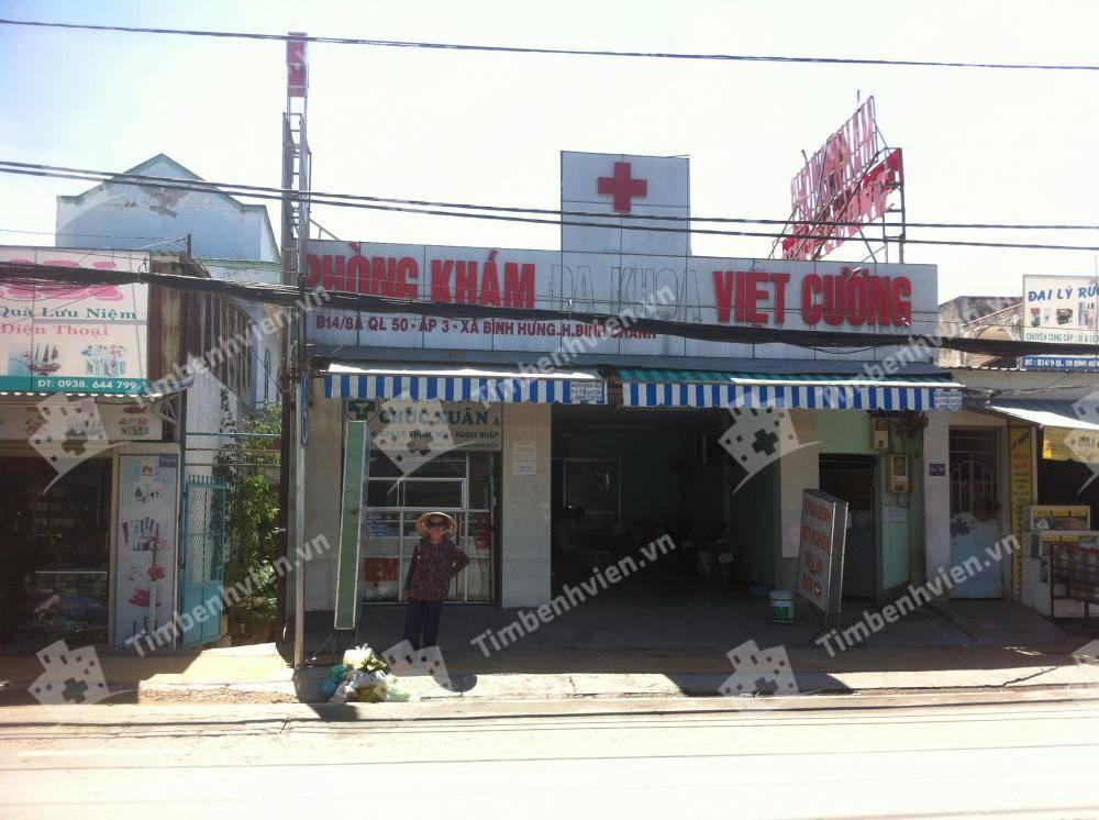 Phòng Khám Đa Khoa Việt Cường