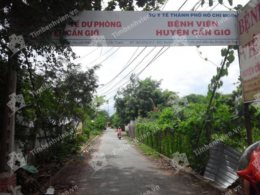 Bệnh viện Huyện Cần Giờ - Cổng chính