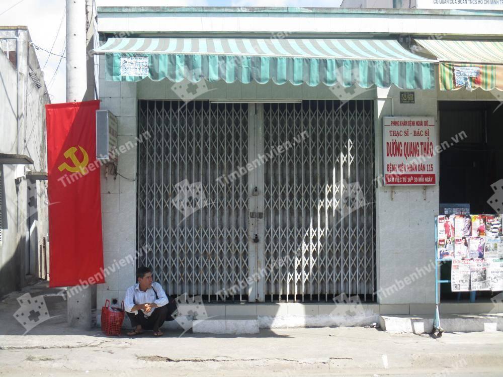 Phòng Khám Bệnh Ngoài Giờ - BS. Dương Quang Thảo