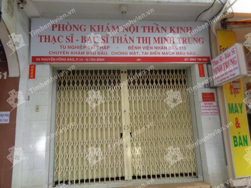 Phòng khám Nội thần kinh - Ths BS Thân Thị Minh Trung - Cổng chính